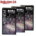 コンドーム/アイアンガイ 12個入り×3箱(コンドーム)