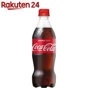 コカ・コーラ 500ml×24本