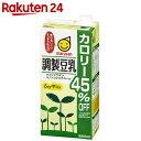 マルサン 調製豆乳 カロリー45%オフ 1L×6本【楽天24】[マルサン 豆乳]【イチオシ】