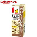 マルサン 豆乳飲料 麦芽コーヒー カロリー50%オフ 200ml×24本【楽天24】【ケース販売】[マルサン 豆乳]