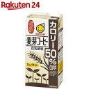 マルサン 豆乳飲料 麦芽コーヒー カロリー50%オフ 1L×6本【楽天24】[マルサン 豆乳]【gs】