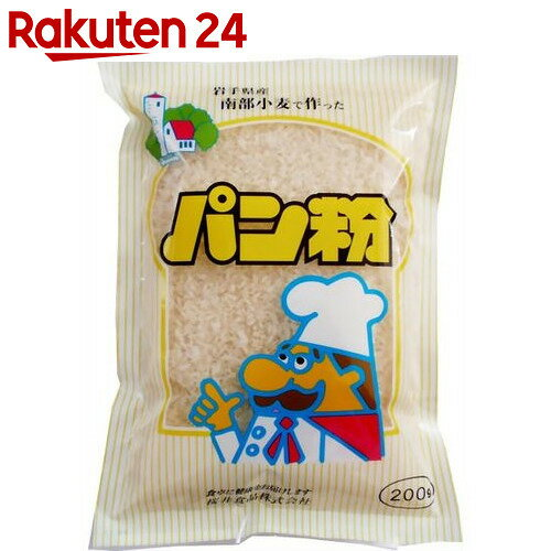 桜井食品 パン粉 200g【楽天24】[桜井食品 パン粉]...:rakuten24:10095780