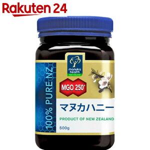 マヌカハニーMGO250+ 500g【SPDL_5】