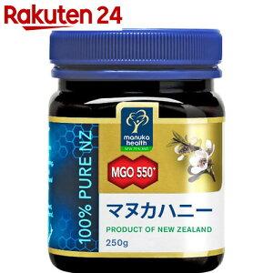 マヌカハニーMGO550+ 250g【SPDL_5】