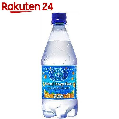 クリスタルガイザー スパークリングオレンジ 炭酸水(無果汁) 532ml×24本(並行輸入…...:rakuten24:10130135