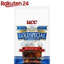 UCC ゴールドスペシャル アイスコーヒー(粉) 320g【楽天24】【あす楽対応】[UCC アイスコーヒー]