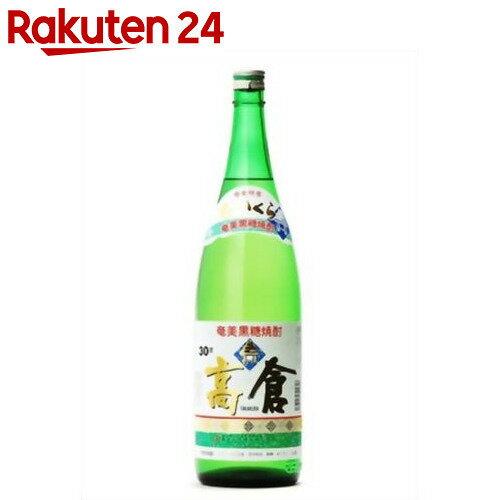 高倉 黒糖焼酎 30度 1.8L