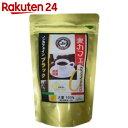 健茶館 麦カフェ ノンカフェインブラック 4.5g×18包【楽天24】[健茶館 大麦コーヒー オルゾ]