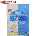 小林製薬 MBP 120粒【楽天24】[小林製薬の栄養補助食品 MBP]【イチオシ品】