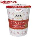 JAL うどんですかい 37g×15個【楽天24】【あす楽対応】【ケース販売】[JAL SELECTION JALUX うどん]