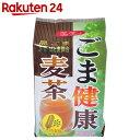 ごま健康麦茶 12.5g×40包【楽天24】[OSK 麦茶(ティーバッグ) お茶 健康茶]