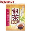 甜茶100% 2g×30袋入【楽天24】[井藤漢方 甜茶(てんちゃ)]