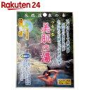 天然温泉の素 つるつる美肌の湯 30g×2個入(入浴剤)