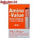 アミノバリュー サプリメントスタイル 大塚製薬 アミノ酸