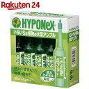 ハイポネックス アンプル 35ml×10本入 いろいろな植物用【楽天24】[ハイポネックス 活力剤]