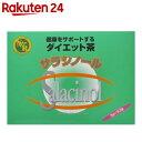 サラシノール ダイエット茶(サラシア茶) 3g×30包【楽天24】[サラシノール サラシア茶 お茶 健康茶]