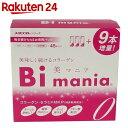 Bimania(美マニア) 4.5g×45本【楽天24】[サプリメント クエン酸 食用]