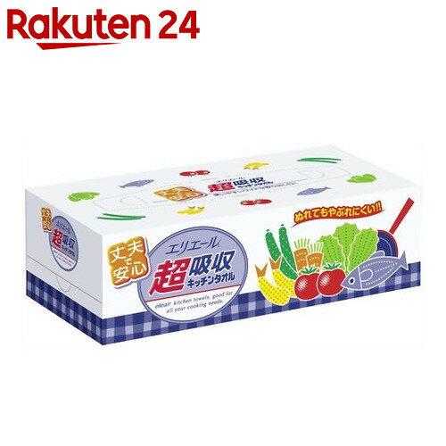 エリエール 超吸収キッチンタオル ボックス 75組の商品画像