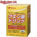 Kentai(ケンタイ) クエン酸ドリンク レモン風味 15g×10包【楽天24】【あす楽対応】[Kentai(ケンタイ) クエン酸]