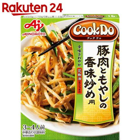 Cook Do 豚肉ともやしの香味炒め 3-4人前【楽天24】【あす楽対応】[Cook Do(クックドゥー) 中華料理の素]
