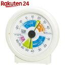 エンペックス 生活管理 温湿度計 TM-2870【楽天24】[EMPEX(エンペックス) 温湿度計]