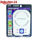 カシムラ 海外旅行用変圧器 薄型ダウントランス TI-79【楽天24】[カシムラ ダウントランス]