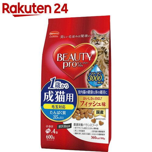 ビューティープロ 1歳からの成猫用 フィッシュ味 室内猫用 600g(150g×4袋)