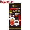 黒烏龍茶 5g×40袋【楽天24】[日本伝統食品 黒烏龍茶 お茶 健康茶 ティーバッグ]