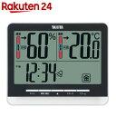 タニタ デジタル温湿度計 TT-538-BK ブラック