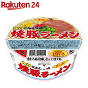 焼豚ラーメン 94g×12個【楽天24】【ケース販売】[サンポー カップラーメン]