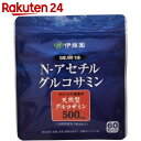 N-アセチルグルコサミン 60粒【楽天24】[伊藤園 健康体]