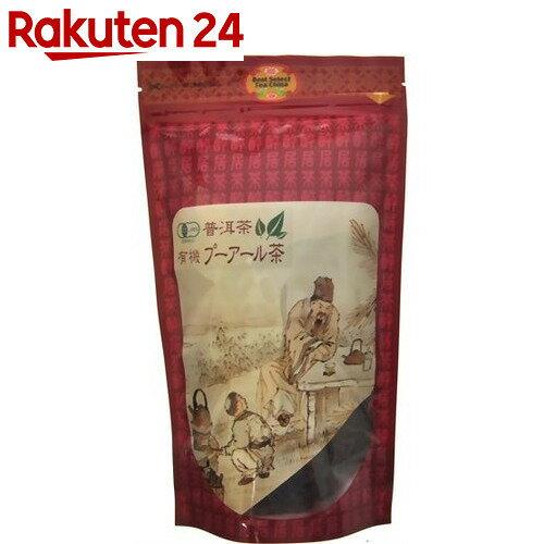 有機プーアール茶 120g