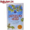 小川生薬のメグスリノキのお茶 ティーバッグ 4g×35袋【楽天24】[小川生薬 メグスリノキ茶 お茶 健康茶]