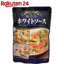 ディア.スープ ホワイトソース 150g/ディア.スープ/ホワイトソース/税抜1880円以上送料無料