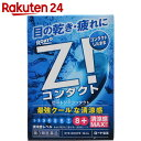 【第3類医薬品】ロートジーコンタクトa 12ml【楽天24】