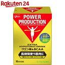 パワープロダクション エキストラハイポトニックドリンク クエン酸&BCAA グレープフルーツ味 12...
