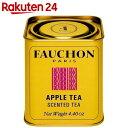 フォション 紅茶アップル(缶入り)125g【楽天24】[FAUCHON(フォション) 紅茶 お茶]