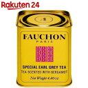 フォション 紅茶アールグレイ(缶入り)125g【楽天24】[FAUCHON(フォション) アールグレイ お茶 紅茶]