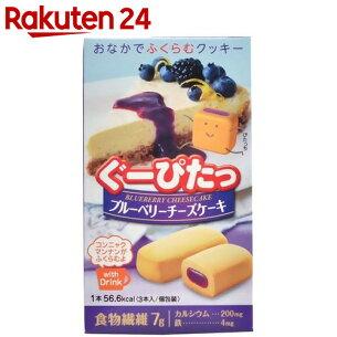 クッキー ブルーベリーチーズケーキ カロリー コントロール