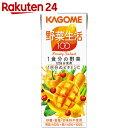 カゴメ 野菜生活100 フルーティーサラダ 200ml×24本【
