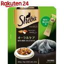 シーバデュオプラス 天然緑茶のオーラルケア 200g【楽天24】【Sheb1229】