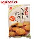 米粉のクッキーミックス 200g【楽天24】【あす楽対応】[Home made CAKE 米粉(上新粉)]