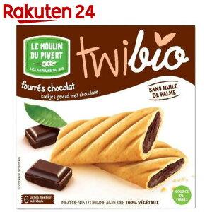 ピベール オーガニック トゥイビオ ショコラ クッキー