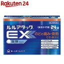 【第(2)類医薬品】ルルアタックEX 24錠(セルフメディケ...