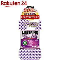 薬用リステリントータルケア500ml