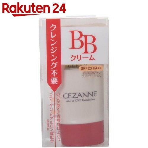 セザンヌ(CEZANNE) BBクリーム 02【楽天24】【あす楽対応】[CEZANNE(セザンヌ) BBクリーム UVケア 紫外線対策]