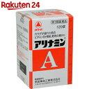 【第3類医薬品】アリナミンA 120錠【楽天24】[アリナミン ビタミン剤/疲労回復/錠剤]