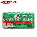 T型ゴールドステンレスSM 10本入【楽天24】[貝印 ヒゲ用かみそり]【BOX】