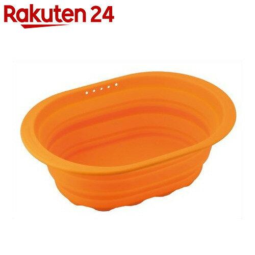 スキッとシリコーン 小判型洗い桶 オレンジ SR-4883