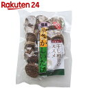 やさか干し椎茸・標準(香信/こうこ) 50g